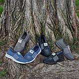 Чоловічі кросівки Гіпаніс KA 942 ДЖИНС, фото 8