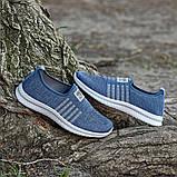 Чоловічі кросівки Гіпаніс KA 942 ДЖИНС, фото 7