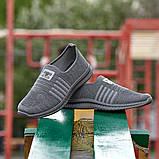 Чоловічі кросівки Гіпаніс KA 942 СІРИЙ, фото 8