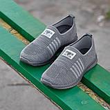 Чоловічі кросівки Гіпаніс KA 942 СІРИЙ, фото 6