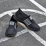 Чоловічі кросівки Гіпаніс KA 942 ЧОРНИЙ, фото 7