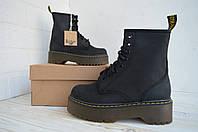 Dr.Martens JADON ботинки кожаные женские осенние демисезон мартенс
