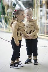 Спортивний костюм дитячий зростання 98-128