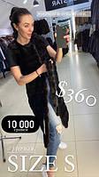шуби 10000 гривень