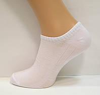 Короткі бавовняні шкарпетки в сітку чоловічі білого кольору, фото 1