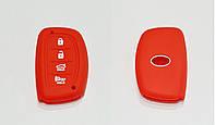 Силиконовый чехол на смарт ключ Kia Hyundai 4 кнопки красный