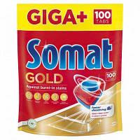 Таблетки для посудомийних машин Somat Gold 100 шт. (9000101356069)