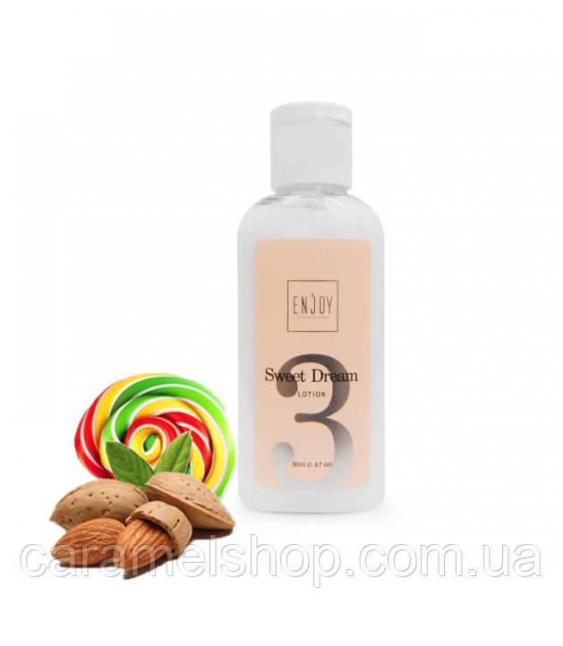 "Крем для рук Enjoy №3 Candy ""Миндаль"" 50 мл"