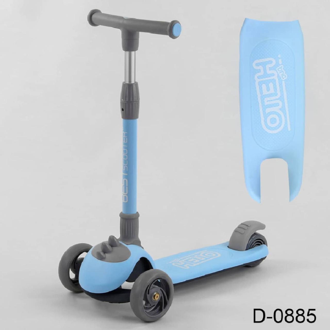 Самокат Hello D-0885 Best Scooter голубой