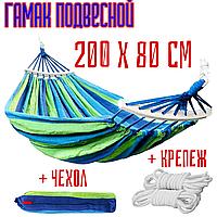 Гамак лежак с перекладинами мексиканский тканевый подвесной на весь рост GamaK 200 х 80 см синий