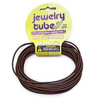 Ювелирный полый резиновый шнур, коричневый, 2 мм, моток 2,75 м