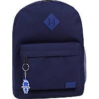 Рюкзак городской молодежный Bagland для девушки и парня чернильный 17 л.