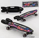 Скейтборд Best Board з музикою і димом, USB зарядка, фото 3