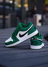 💕 Кроссовки женские Nike Jordan 1 Low зеленые кожаные легкие повседневные найк эир джордан