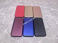 Чохол книжка Classic для Nokia 1 ( нокія 1 )