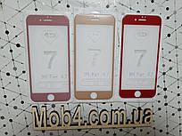 Захисне скло 3D для Apple iPhone 7