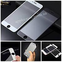 Захисне скло для Apple iPhone 7/8 (чорний і білий)