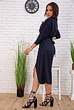 Платье 167R5-1-1 цвет Темно-синий, фото 2