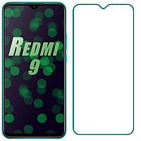 Захисне скло для Xiaomi (Ксиоми) Redmi 9 (з відступами)