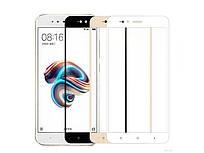 Защитное 2.5D стекло для Xiaomi (Ксиоми) Mi8 (чёрное, белое, золотистое)