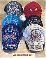 """Кепка детская Оптом для мальчика Spider-man"""" + Сетка хлопок р 52"""