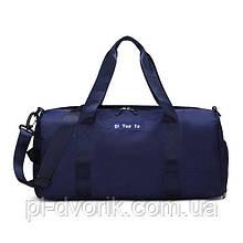 Дорожная сумка Унисекс сумка через плечо Есть позиции обуви Отличное качество