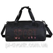 Спортивная сумка  дорожная сумка-мессенджер, нейлоновая сумка через плечо