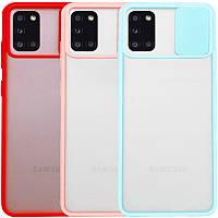 Чехол Camshield mate TPU со шторкой для камеры для Samsung Galaxy A31