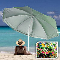 Парасолька пляжна Rainberg Parrot 170 см нейлон пляжный зонт