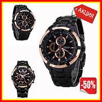Мужские часы наручные Curren 8023 Black, часы на руку для мужчин, наручные кварцевые часы