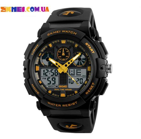 Спортивний наручний годинник Skmei 1270 (Gold)