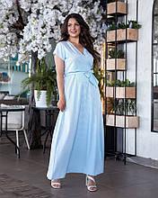 Жіноче плаття батал, євро - софт, р-р 50; 52; 54; 56 (блакитний)