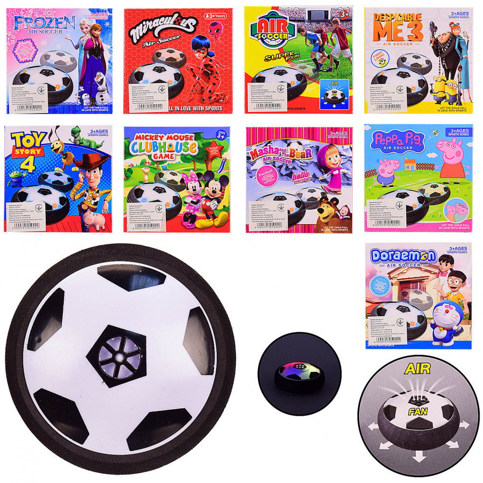 Детская игра 010-018 аэрофутбол 11*11*4 см