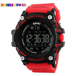 Розумні годинник SKMEI 1227 Smart (Red)