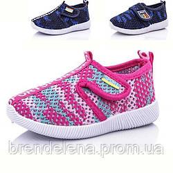 Яскраві стильні кросівки на дівчинку (р21-26). (код 8120-00)