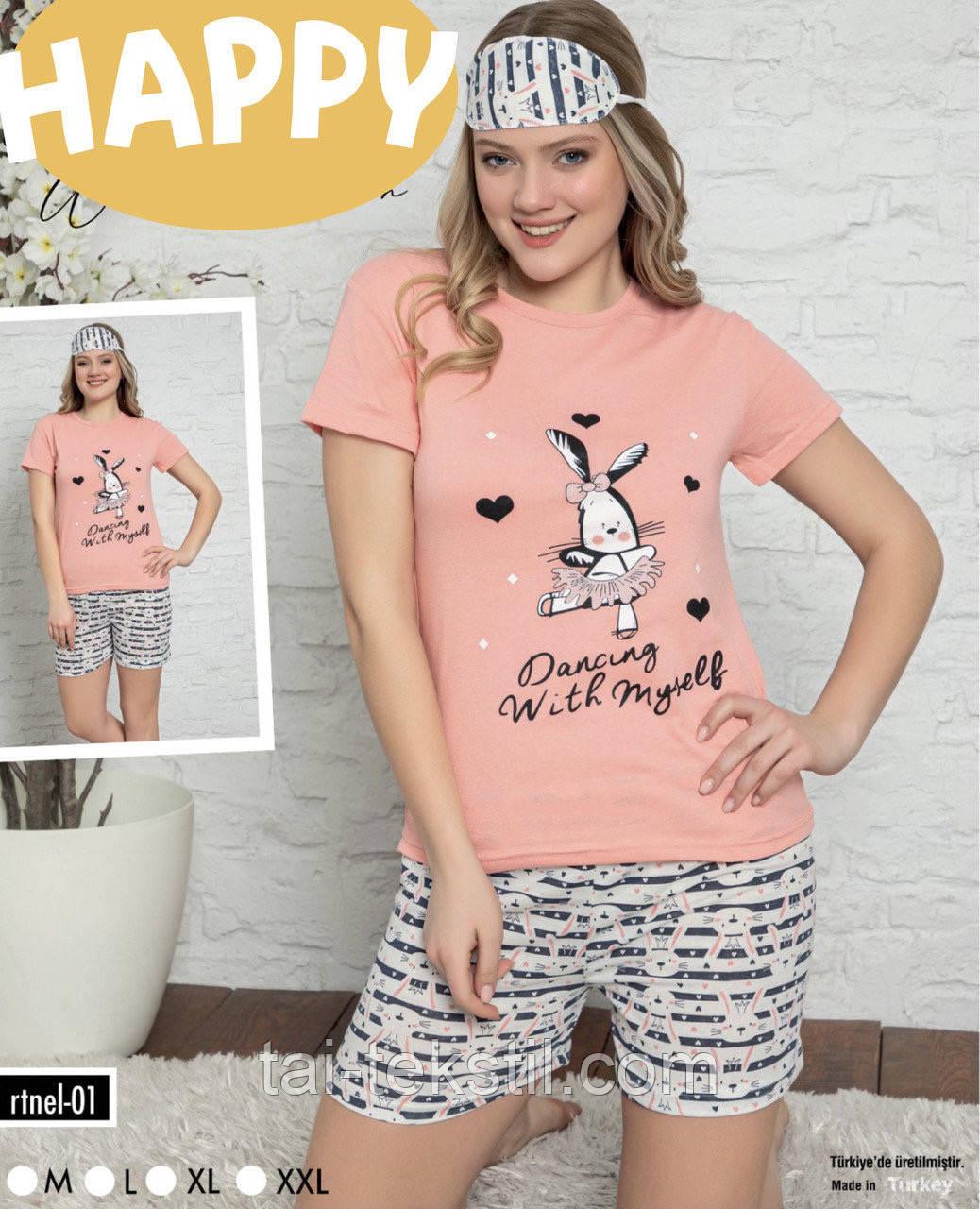 Пижама женская футболка и шорты хлопок 100% т.м SAFIR Турция № 212-01