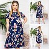 Платье летнее з квітковим принтом великого розміру, з 52 по 60 розмір