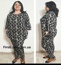 Женский  костюм - большой размер с 50 по 64