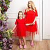 Жіноче плаття Family Look Батал