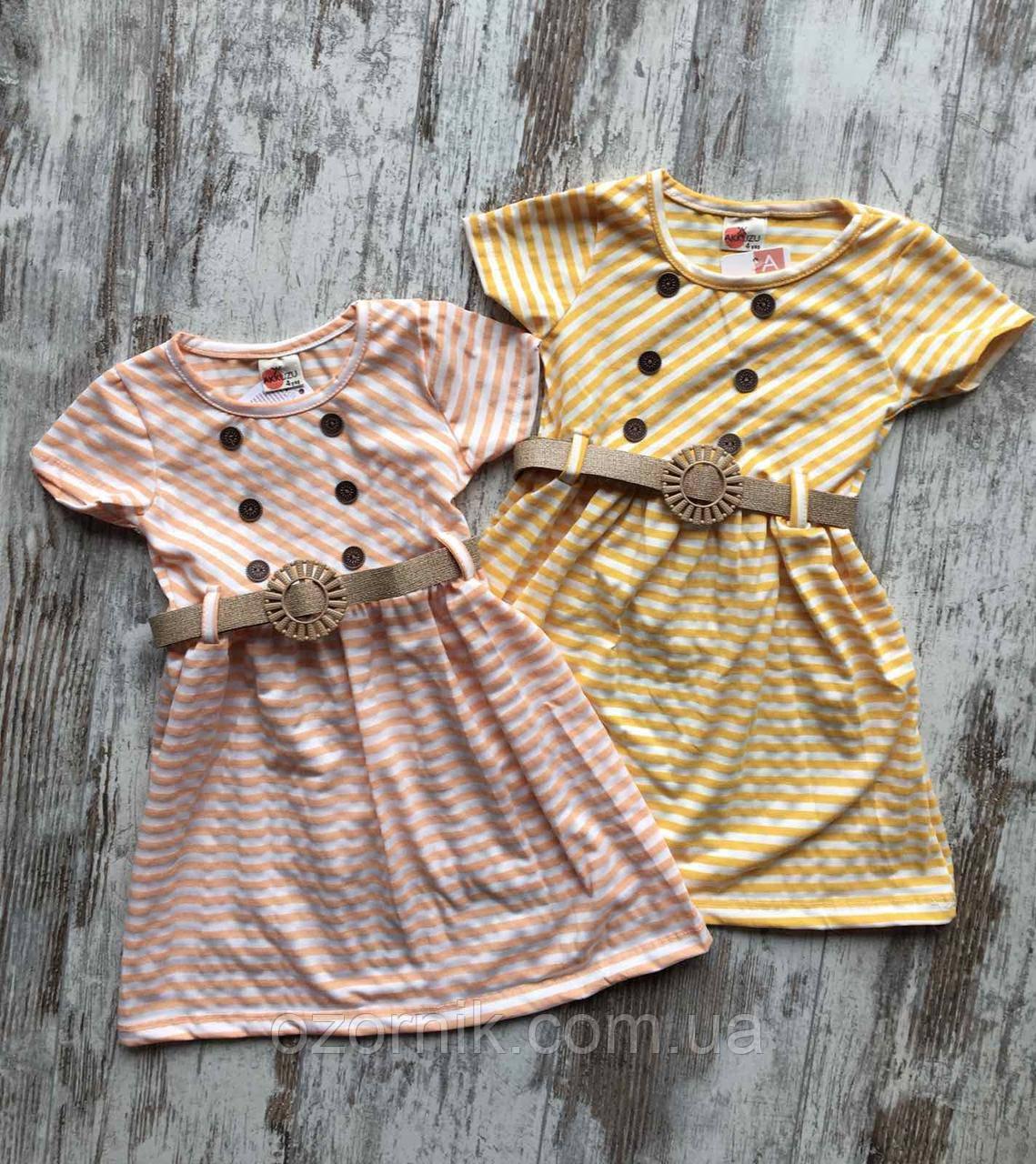 Оптом Детское Платье для Девочек в полоску 4-8 лет Турция