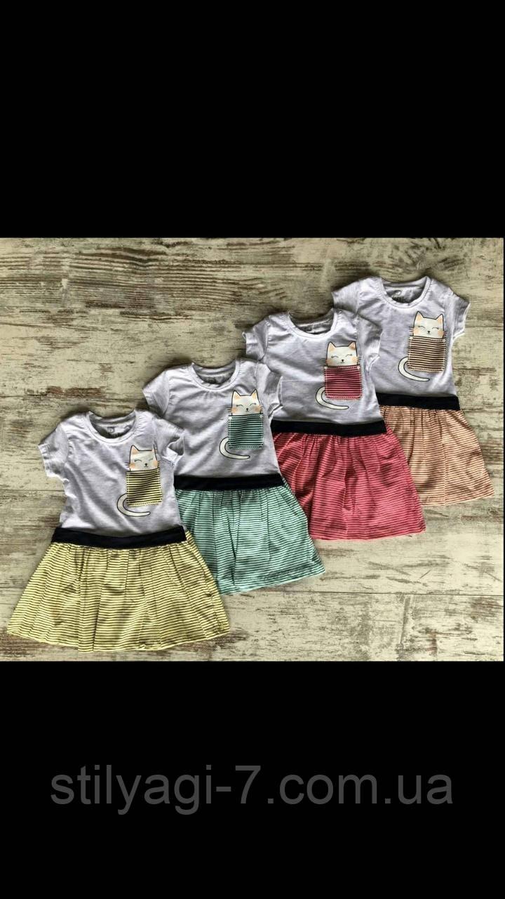 Платье для девочки на 2-5 лет желтого, мятного, розового, персикового, красного цвета в полоску оптом