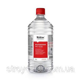 Розчинник РК-008 Rolax 0,5 л (ролакс)