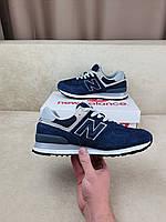 Темно синие Нью Баланс 574 кроссовки женские. Обувь женская New Balance 574 синего цвета на весну лето осень