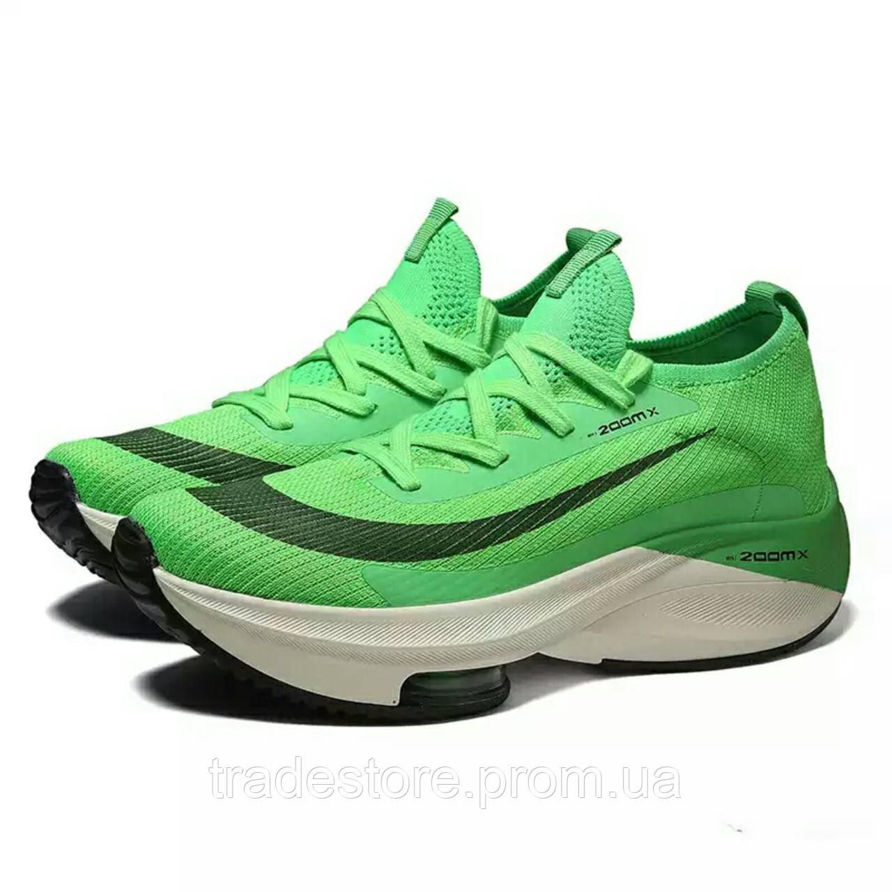Кросівки для бігу в стилі Nike Air Zoom Alphafly Next