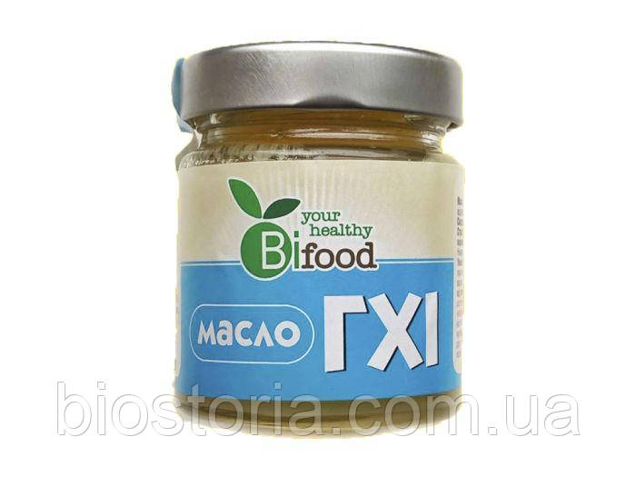 Масло ГХИ Bi food 150г