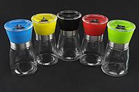 Мельница стеклянная для соли и перца 103 SP