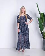 Красивое длинное синее платье  шифоновое полупрозрачное