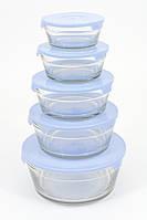 Набор емкостей 5шт стекло 0122 G