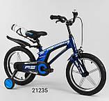 Велосипед магниевый 16 дюймов  CORSO алюминиевые диски, фото 3