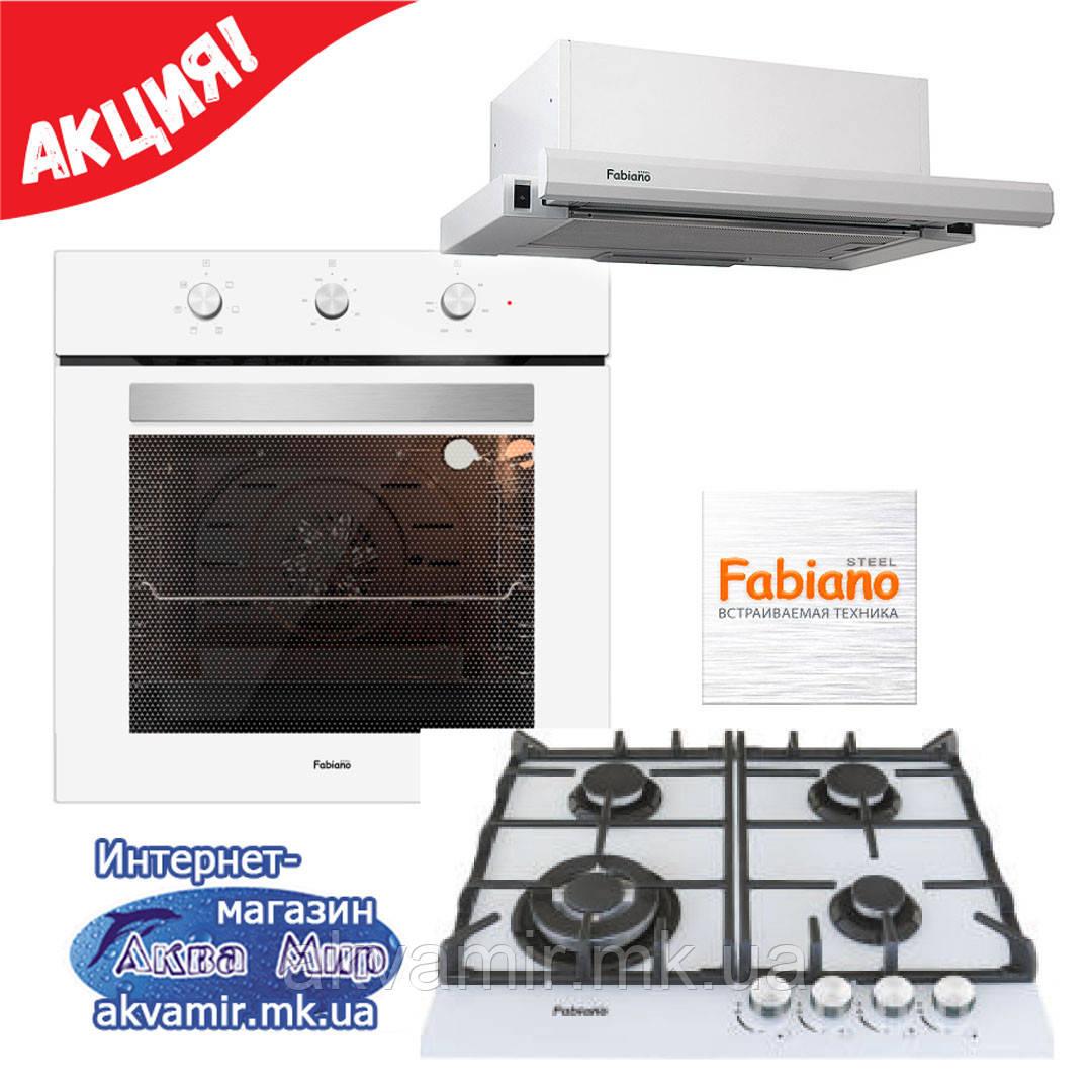 Комплект техники для кухни Fabiano (дух. шкаф+вар. панель+вытяжка) белый